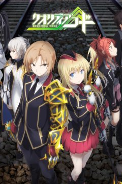 Qualidea Code - Soundtracks Collection [2016]