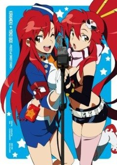 Tengen Toppa Gurren Lagann Kirameki Youko Box: Pieces of Sweet Stars (1 из 1) Complete