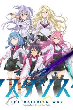 Gakusen Toshi Asterisk - Soundtracks Collection [2015-2016]