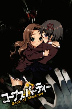 Corpse Party: Book of Shadows (1-9 главы + экстра)
