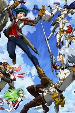 Ixion Saga: Dimension Transfer (25 из 25) Complete