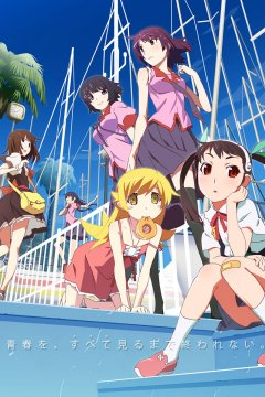 Monogatari Series: Second Season (1-10)
