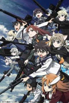 Strike Witches: Operation Victory Arrow / Штурмовые ведьмы OVA-2 (3 из 3) Complete