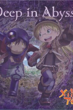 Made in Abyss - Soundtracks Collection [2017-2020] (flac)