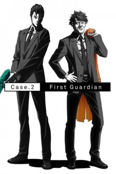 Psycho-Pass: Sinners of the System Case.2 First Guardian / Психопаспорт: Грешники системы (фильм второй) (1 из 1) Complete