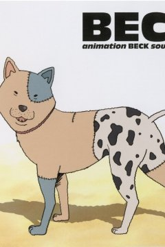 Beck Mongolian Chop Squad - Soundtracks collection (Partial) [2005]