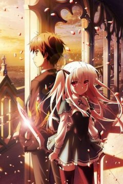 Absolute Duo (12 из 12) Complete