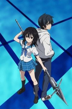 Strike the Blood (24+1 из 24+1) Complete
