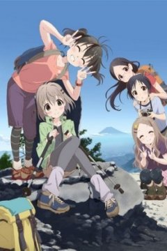 Yama no Susume: Second Season (24 из 24) Complete