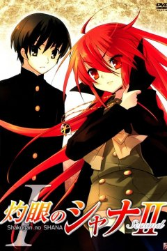 Shakugan no Shana Second / Жгучий взор Шаны [ТВ-2] (24 из 24) Complete