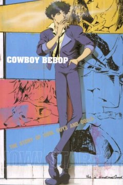 Cowboy Bebop - Soundtracks Collection [1998-2005]