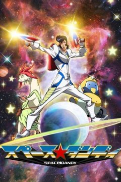 Space Dandy (13 из 13) Complete