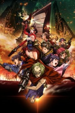 Koutetsujou no Kabaneri - Soundtracks Collections (Partial) [2016]