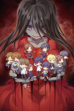 Corpse Party: Tortured Souls (4 из 4) Complete
