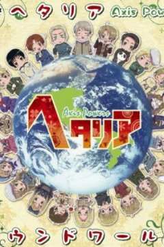 Hetalia: Axis Powers - Soundtracks Collection [2009]