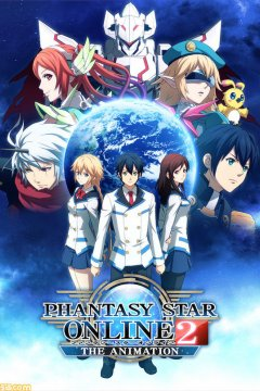 Phantasy Star Online 2 The Animation (12 из 12) Comlete