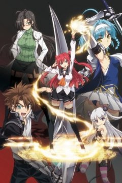 Shinmai Maou no Testament (12 из 12) Complete