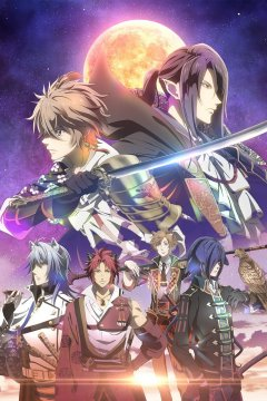 Sengoku Night Blood (1-11)