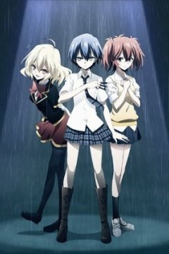 Akuma no Riddle (12 из 12) Complete
