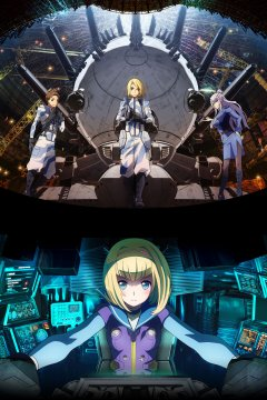 Heavy Object (1-5)