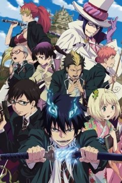 Ao no Exorcist / Синий Экзорцист (1-4)