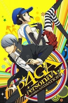 Persona 4 The Golden Animation / Персона 4 [ТВ-2] (12 из 12) Complete