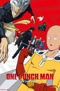 One Punch Man (2019) / Ванпанчмен [ТВ-2] (12 из 12) Complete