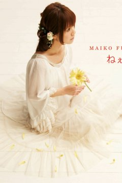 Hiiro no Kakera - Nee (OP Single) [2012]